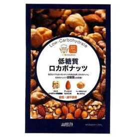 デルタインターナショナル 低糖質ロカボナッツ 85G