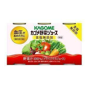 カゴメ 野菜ジュース 食塩無添加 160GX6本X5個セット