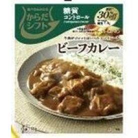 【セット販売】三菱食品 からだシフト ビーフカレー 150G 5コセット