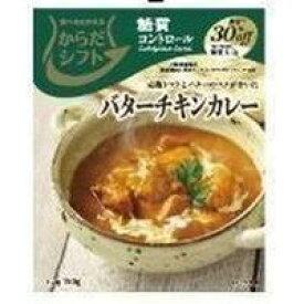 【セット販売】三菱食品 からだシフト バターチキンカレー 150G 5コセット