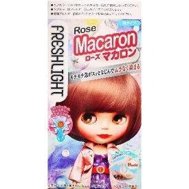 フレッシュライト 泡タイプカラー ローズマカロン