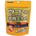 オリヒロ ウコン濃縮エキス 1.5GX20包