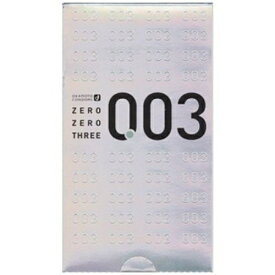 オカモト ゼロゼロスリー(003) ◇12個◇
