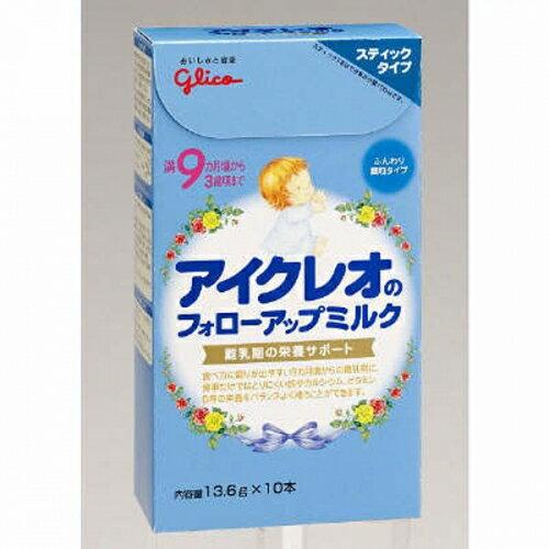 アイクレオ フォローアップミルク スティックタイプ 13.6GX10本
