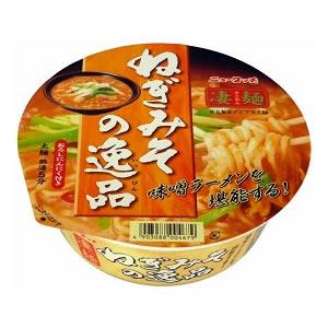 凄麺 ねぎみその逸品(六代目) 133g 12個セット【ケース販売】