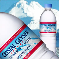 クリスタルガイザー 500ml×24本 [クリスタルガイザー]水・ミネラルウォーターはクリスタルガイザー
