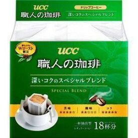 UCC 職人の珈琲 ドリップコーヒー スペシャルブレンド 18杯分