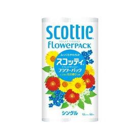 スコッティ フラワーパック 12ロール シングルX8個セット
