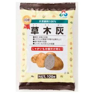 朝日工業 草木灰 100G