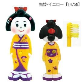U-C バウンスアップ 歯ブラシ 歌舞伎 ブラッグ