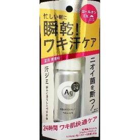 資生堂 AGデオ24 DロールオンEX 40ML