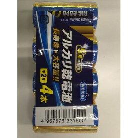 アイリスオーヤマ ウエルシア アルカリ乾電池単二 4本