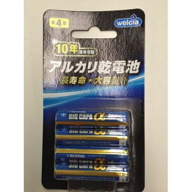 アイリスオーヤマ ウエルシア アルカリ乾電池単四ブリスター 4本