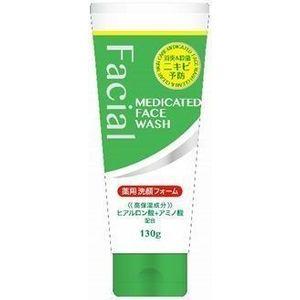 【数量限定超特価!!!】熊野油脂 薬用洗顔フォーム 130G