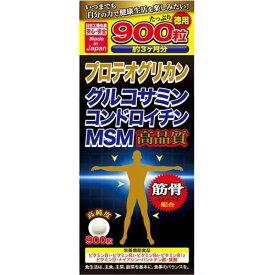 ジャパンギャルズ プロテオグリガン・グルコサミン・コンドロイチン・MSM 900粒