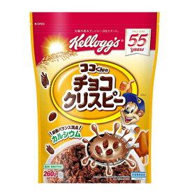 【セット販売】ケロッグ チョコクリスピー袋 260GX6個セット
