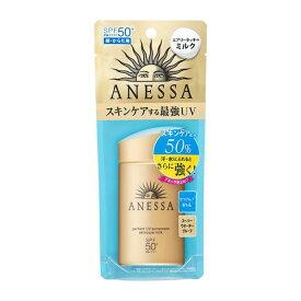 資生堂 アネッサ パーフェクトUV スキンケアミルク 60ML ※こちらの商品は海外発送できません