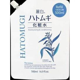 熊野油脂 麗白ハトムギ化粧水 詰替 500ML