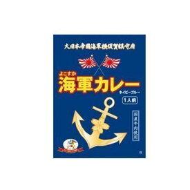 【セット販売】調味商事 よこすか海軍カレー 180GX6個セット