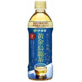 【あす楽】伊藤園 黄金烏龍茶 500MLX24個セット