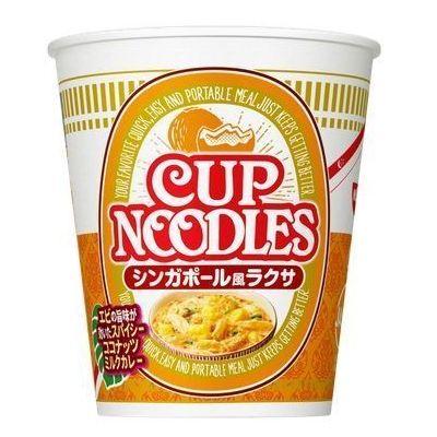 【ケース販売】日清食品 カップヌードル シンガポール風ラクサ 81GX12個セット