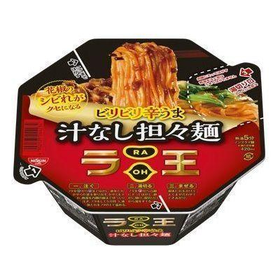 【ケース】販売日清ラ王 ビリビリ辛うま 汁なし担々麺 121GX12個セット
