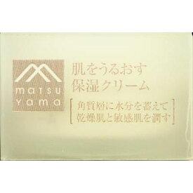 松山油脂 肌をうるおす 保湿クリーム 50G