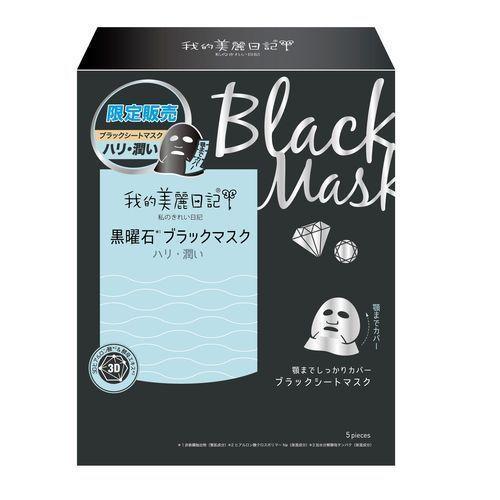 統一超商 我的美麗日記 黒曜石ブラックマスク 5枚