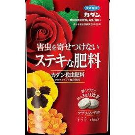 フマキラー カダン 殺虫肥料 錠剤 120G