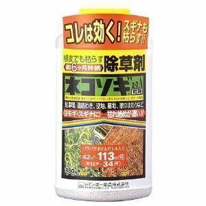 [在庫処分]レインボー薬品 ネコソギエースX粒剤 850G