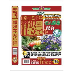 こうじや 贅沢仕立て 花と野菜の培養土 25L