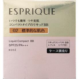 コーセー エスプリーク リキッド コンパクト BB 02 標準的な肌色 13g (レフィル)