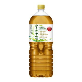 アサヒ飲料 からだ十六茶 2L×6個セット
