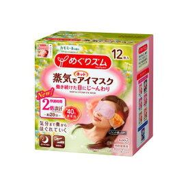 【送料無料】【あす楽】花王 めぐりズム 蒸気でホットアイマスク カモミール 12枚(12個セット)