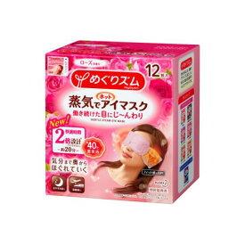 【送料無料】【あす楽】花王 めぐりズム 蒸気でホットアイマスク ローズ 12枚(12個セット)