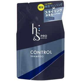 P&G H&S FOR MEN シャンプー PROシリーズ コントロール 詰め替え 300ML