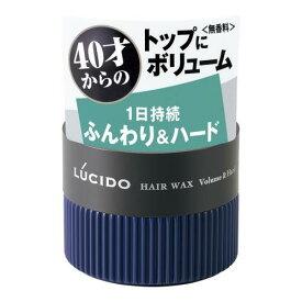 マンダム LUCIDO ヘアワックス ボリューム&ハード 80G ○メンズ 整髪料