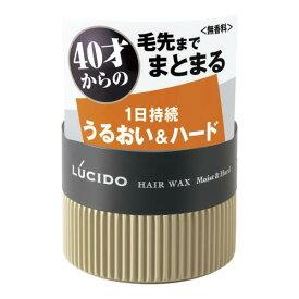 マンダム LUCIDO ヘアワックス まとまり&ハード 80G ○メンズ 整髪料