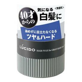 マンダム LUCIDO ヘアワックス 白髪用ワックス グロス&ハード 80G ○メンズ 整髪料