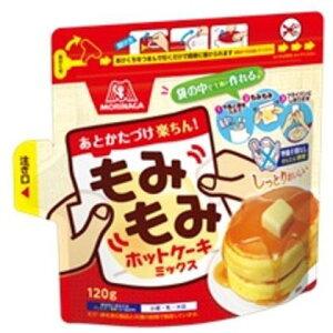 [在庫限り]森永製菓 もみもみホットケーキミックス 120g×16個セット
