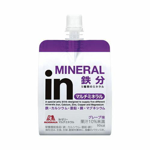 【送料無料】【ケース販売】森永製菓 ウィダーinゼリー マルチミネラル 180G×36個