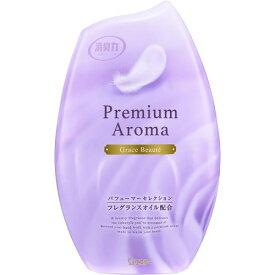 エステー お部屋の消臭力 PremiumAroma グレイスボーテ 400ML 玄関・リビング用 消臭剤