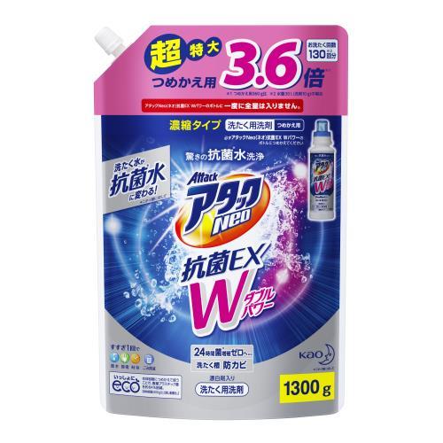 【あす楽】花王 ウルトラアタックNeo 抗菌EX Wパワーつめかえ 1300G