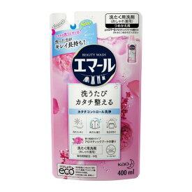 花王 エマール アロマティックブーケの香り つめかえ用 400ML