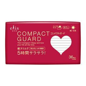 [在庫限り]大王製紙 エリス コンパクトガード 軽い日用 羽なし 36枚 生理用品