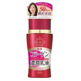 コーセーコスメポート グレイス ワン リッチモイスチュア ミルク 130ML 乳液