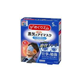 めぐりズム 蒸気でアイマスク 爽快チャージ 5枚【kao6me2sp5】