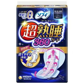 ユニ・チャーム ソフィ 超熟睡ガ−ド 360 特に多い日の夜用 羽つき 12枚 生理用品