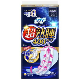 ユニ・チャーム ソフィ 超熟睡ガ−ド 400 特に多い日の夜用 羽つき 10枚 生理用品
