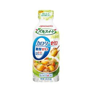 大正製薬 リビタ パルスイート カロリーゼロ 液体タイプ 300G 低カロリー甘味料(砂糖代替品)